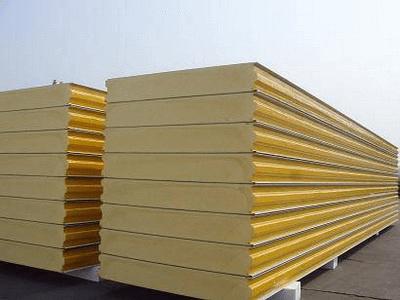 Vật liệu chống nóng cho tường